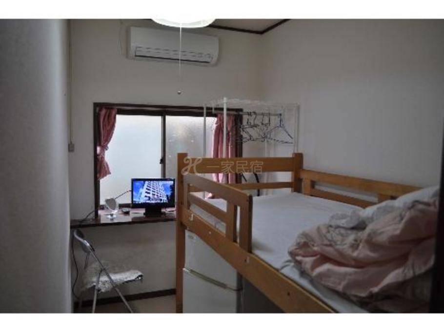 桜枫女子会馆2号楼 2I