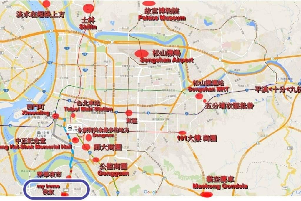 一楼包整栋 离捷运站走路4.5分鐘 舒适10人房 台北 永和 永安捷运