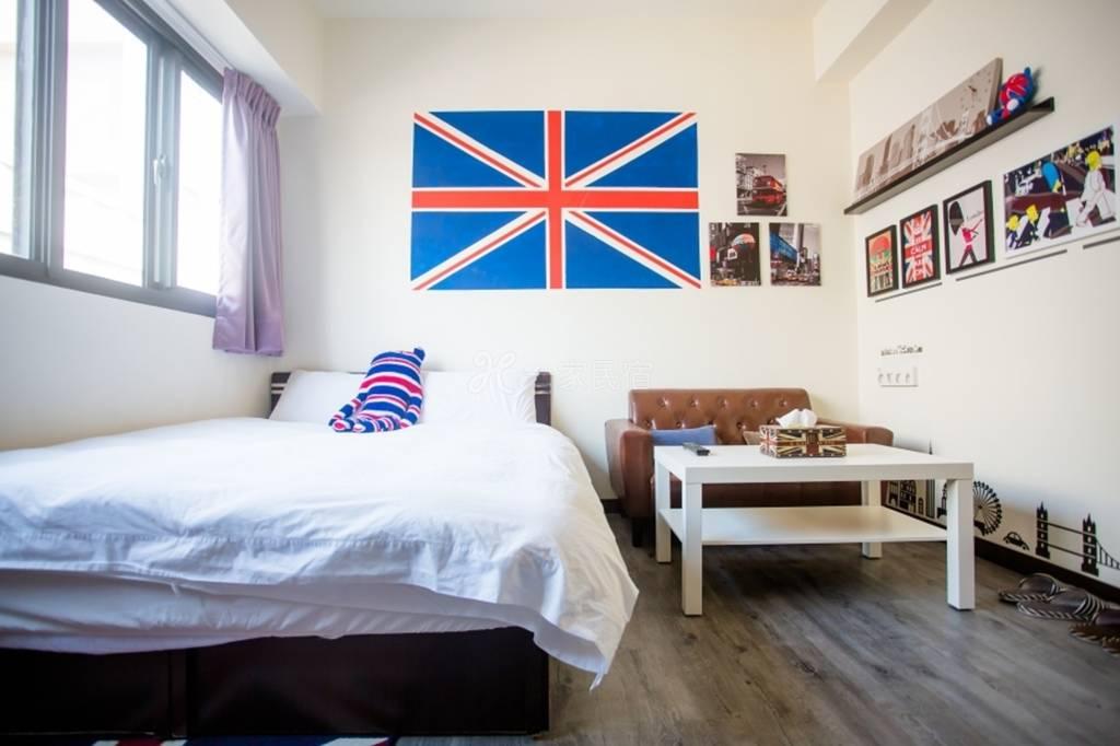 英国蓝双人房
