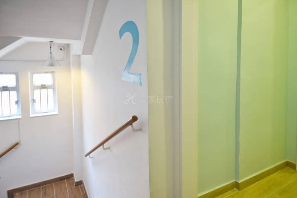 舒适的公寓,地铁油麻地站步行仅需3分钟#Y09