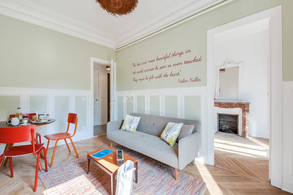 圣杰尔曼三号公寓-巴黎七区