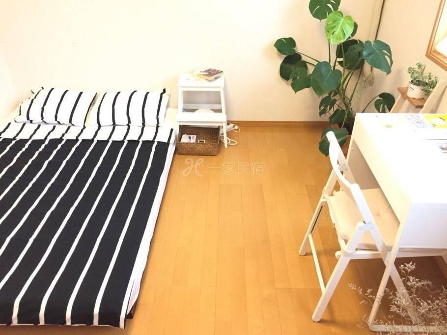 桔色小屋(京都市中心+徒步6分有温泉)