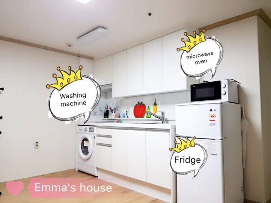 Emma's house