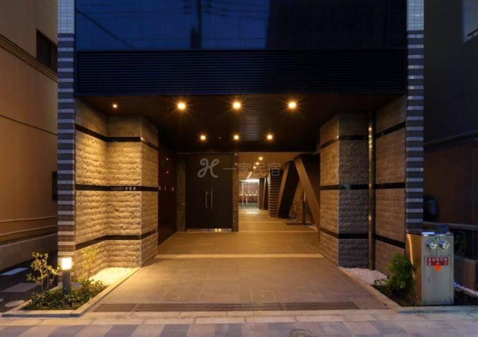 日暮里舒适家庭酒店公寓3