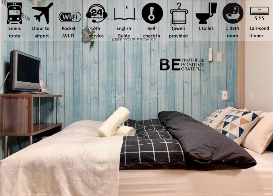精装舒适公寓/车站徒步5分/直达浅草、上野、银座、秋叶原、原宿、东京塔、涩谷、日光/移动Wi-Fi