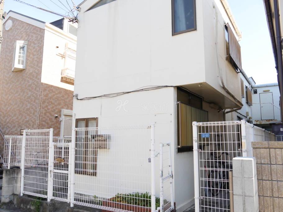 北新宿独栋别墅 / JR新宿站一站即到