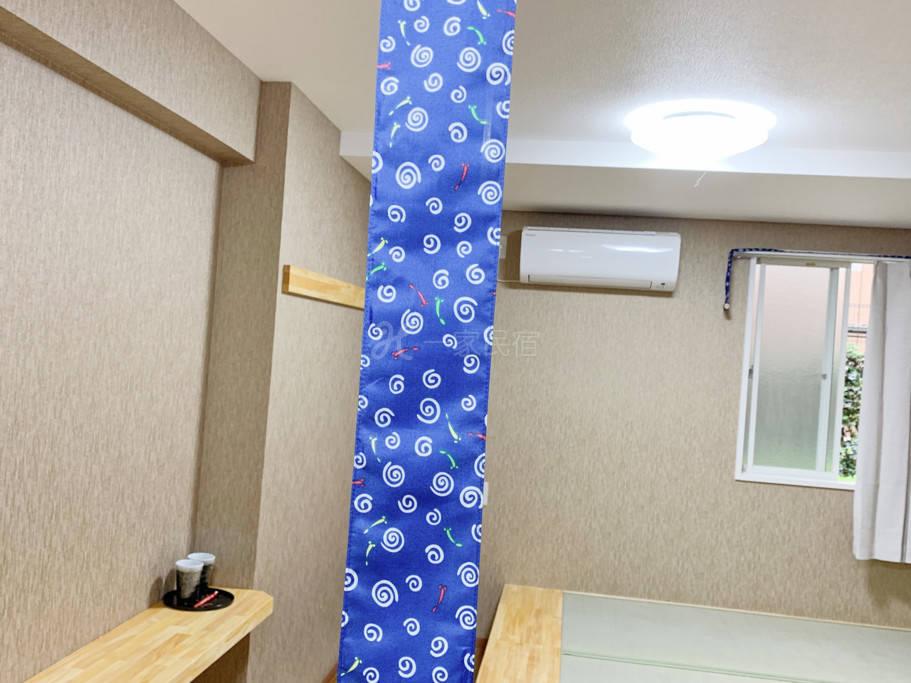 LBL赤羽店-地铁直达池袋新宿上野105