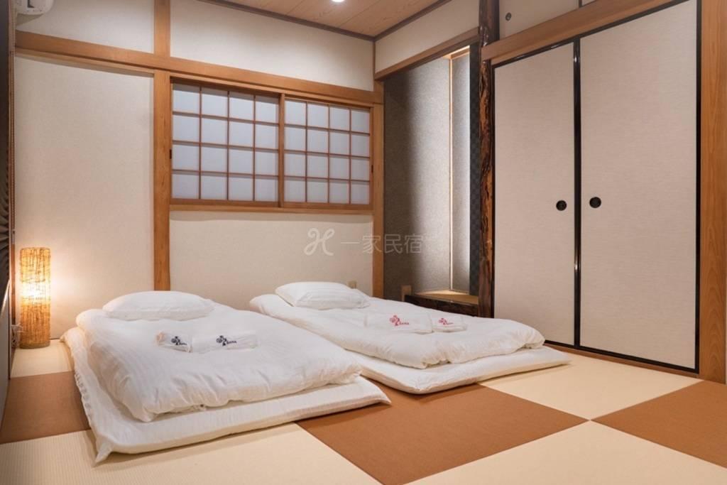 【花溪居·柳】大阪新现代和式别墅,大浴缸赠送免费泡汤料,适合情侣或三口之家,10分钟到难波!