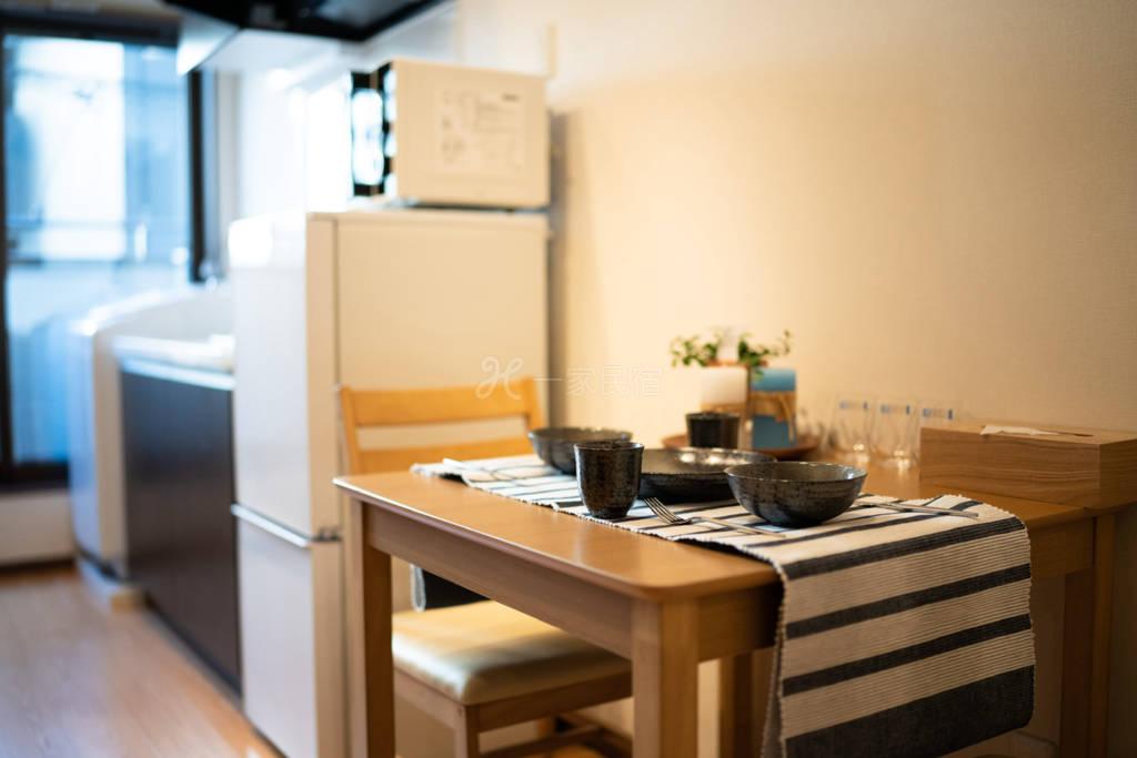 花溪居•松(2楼)4分钟到难波 2020全新日式和风带地暖 独栋适合情侣/一组家庭 大浴缸送汤料