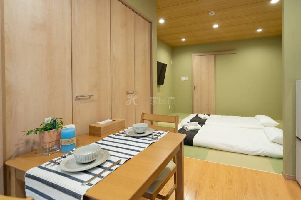 花渓居·桜(1楼)6分钟到难波 全新日式和风全屋地暖舒适大浴缸
