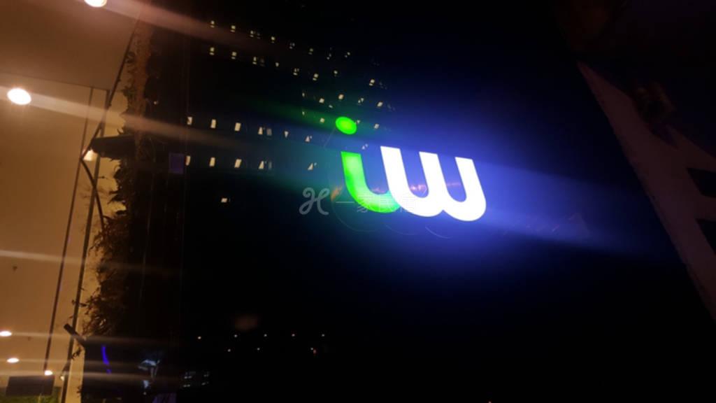 IW酒店位於东九龙,这个地区多姿多采、创意薈萃,正转型為香港第二个商业中心。 IW酒店独特之处