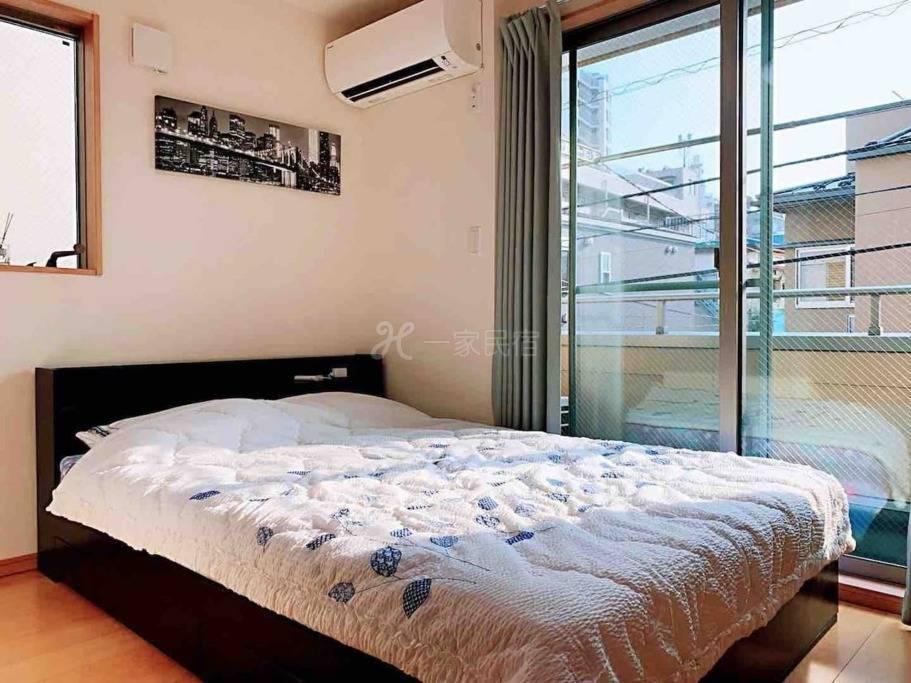 板桥公寓203/免费WiFi/5分钟即可到达车站/