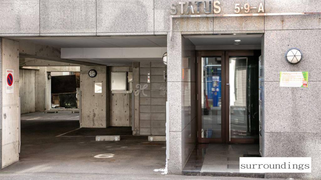 距薄野欢乐街、狸小路、大通公园步行8分钟的奢华公寓301房